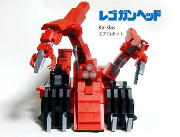 Cimg5253